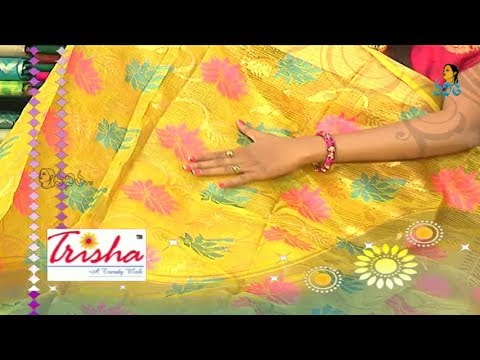 Latest Designer Sarees, Dresses and Blouse | Vanitha Tv