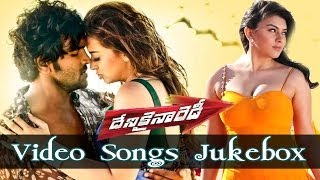 Dhenikaina Ready Video Songs Jukebox