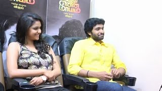 Watch Vikram Prabhu and Keerthi Suresh Face Rapid Fire Questions | Idhu Enna Maayam Interview Red Pix tv Kollywood News 30/Jul/2015 online