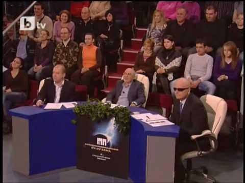 Putco Mafani - Slavi Show (29.01.10)