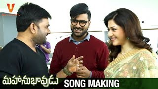 Mahanubhavudu Title Song Making