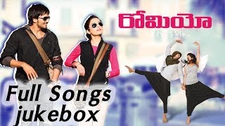 Romeo Movie Full Songs || Jukebox