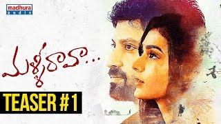 Malli Raava Teaser #1