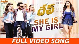 She Is My Girl Full Video Song | Dev