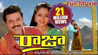 Raja Full Length Telugu Movie  Venkatesh, Soundarya