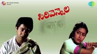 Vidhaatha Thalapuna song - Sirivennela