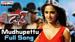 Mudhupettu Full Song ll Don