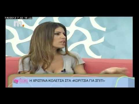 ? ???st??a ????tsa st? MakedoniaTV - (????ts?a ??a sp?t?)