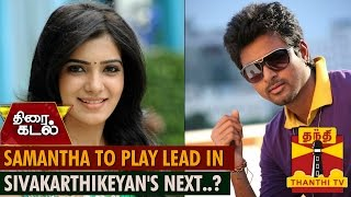 Watch Samantha to Play lead in Sivakarthikeyan's Next..? Red Pix tv Kollywood News 06/May/2015 online