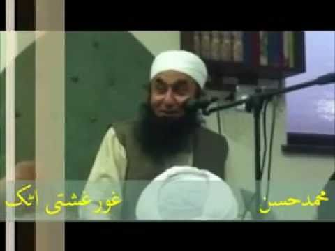 *{10.07.2011}**Maulana Tariq Jameel Full bayan Leicester Markaz  UK