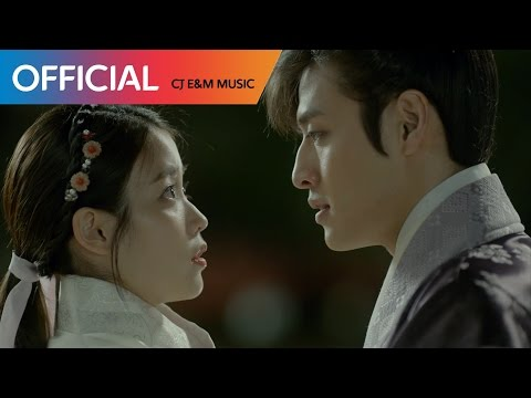 Say Yes (Feat. Punch) [OST. Moon Lovers: Scarlet Heart Ryeo]