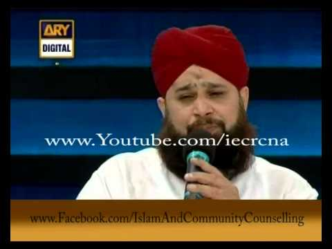 Emotionally Recited Alwada Alwada Mahe Ramadan By Owais Raza Qadri 27Ramadan 16-August-2012