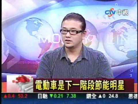2010年11月17  中視財經線上專訪