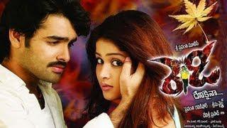 Ready Telugu Movie Full Songs Jukebox