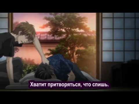 Tight Rope OVA 2 / Прочные узы 2 серия (русские субтитры)