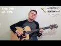 20 популярных песен 2016 года на гитаре за 9 минут (Попурри, Лучшие Хиты ТОП 2016, Top Hits, guitar)