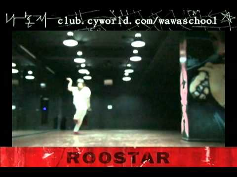 WAWA DANCE ACADEMY SISTAR ALONE DANCE STEP