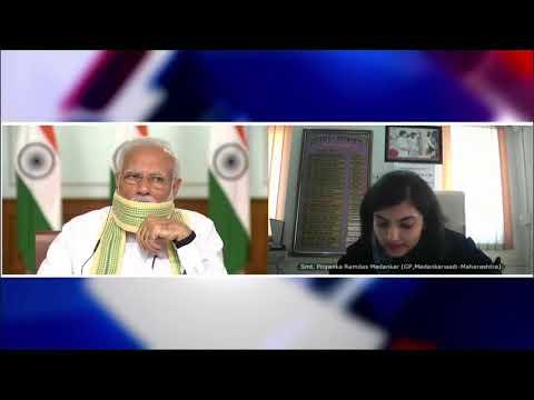 पंतप्रधान नरेंद्र मोदी यांचा मेदनकरवाडीच्या सरपंच प्रियांका मेदनकर यांच्याशी संवाद