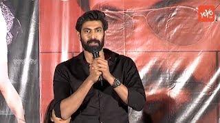 RajaRatham Telugu Movie Trailer Launch   Rana Daggubati, Avantika Shetty   Anup Bhandari   YOYO TV
