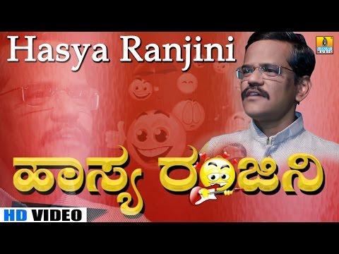Hasya Ranjini - Gangavathi B Pranesh - Kannada Comedy