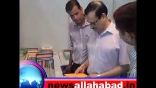 Book Exhibition inaugurated 2014