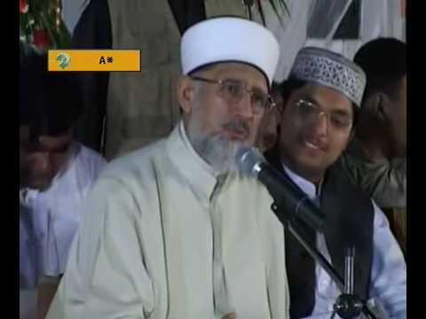 ARABIC URDU NAAT(Wa Ahsano Minka)DR MUHAMMAD TAHIR UL QADRI.