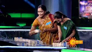 Jagapathi Babu's Ko Ante Koti – 1 Crore Game  Show on 27-03-2012 (Mar-27) Gemini TV