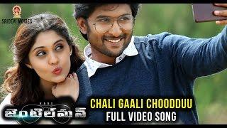 Gentleman | CHALI GAALI CHOODDUU Full Video Songs