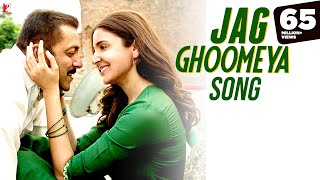 Jag Ghoomeya Video Song form Sultan Movie | Rahat Fateh Ali Khan | Salman Khan | Anushka Sharma