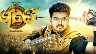 Watch Grand and Never Before Seen Audio Launch for Vijay's 'Puli' | Shruti Hassan Red Pix tv Kollywood News 28/Jul/2015 online
