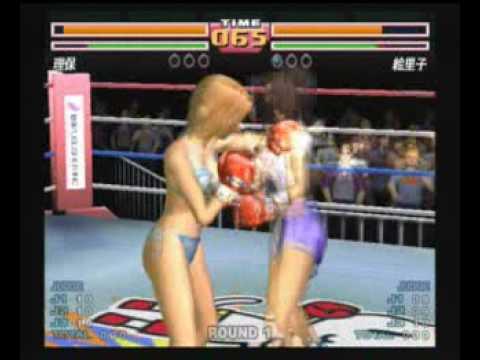 Love Upper - Riho vs Eriko
