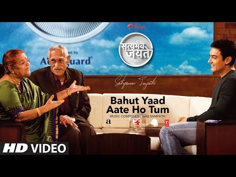 Bahut Yaad Aate Ho Tum Song Aamir Khan | Satyamev Jayate