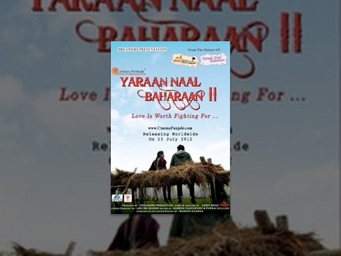 YARAAN NAAL BAHARAAN 2 | Full Punjabi Movie | Latest Punjabi Movies 2013