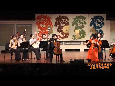 菊花台 -大提琴