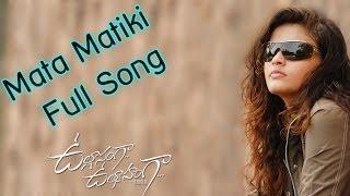 Mata Matiki Full Song ll Ullasagna Uthsahanga