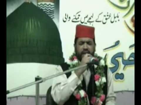 URDU NAAT(Zulf Sarkar Se)AFZAL NOSHAHI IN ABU DAHBI.BY  Naat E Habib