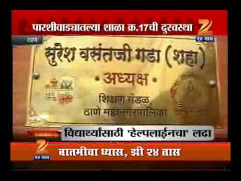 Honar Sun Mi Ya Gharchi 20th Oct 2013 - DudeMp3