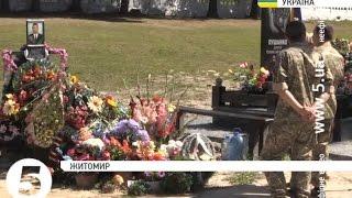 Житомир почтил память войнов в День ВДВ