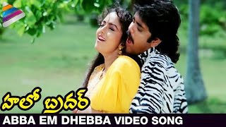 Abba Em Dhebba Video - Hello Brother