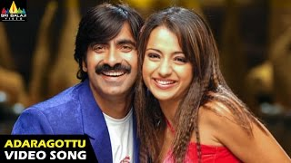 Adaragottu Video Song - Krishna