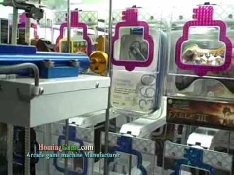 key master prize game machine
