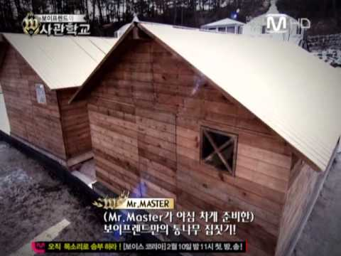 120120 W Academy E02 [1/4]