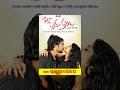 33 Prema Kathalu Latest Telugu Full Movie || Valentines Day Special || 2015 Telugu Movie