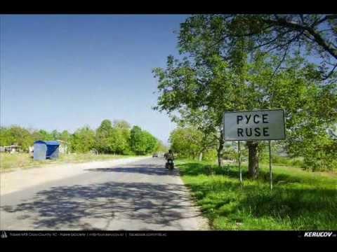 VIDEOCLIP Traseu MTB Rusenski Lom si Basarbovo - Ruse - Giurgiu - Bucuresti