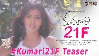 Kumari 21F Teaser