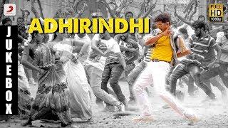 Adirindhi - Telugu Jukebox