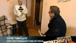 В Житомире в милиции у задержанного выбили признание в убийстве