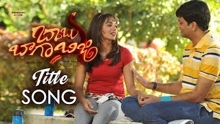 Babu Baga Busy (BBB) Movie Title Song