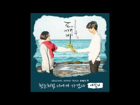 I Will Go to You Like the First Snow (OST. Goblin)