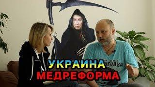 """Здравствуйте! Я Ваш лечащий патологоанатом."" Владимир Рогов"